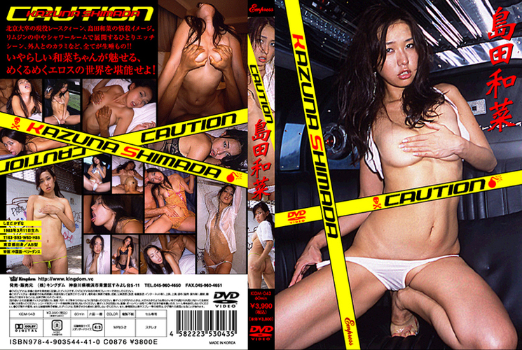 05:41 » FC2 Supported Play FREE CONTENT Time Gunn